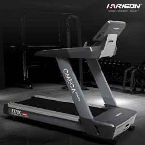 harison-fitness-homegym-cardio-TREADMILLS